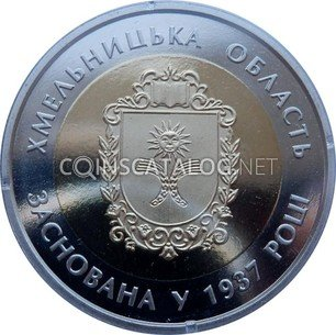 500 Years of Reformation UKRAINE Martin Luther 5 Hryven 2017 Coin UNC