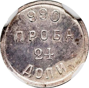 russian miner coin buy