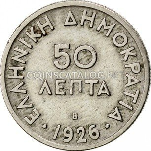 Greece 50 lepta 1926 B  UNC!! price for one coin