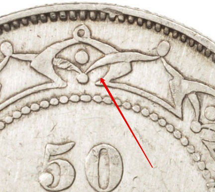 """Illustration of the specifics of the Silver 50 Cents """"Victoria"""" 1870 - 1900 KM# 6"""
