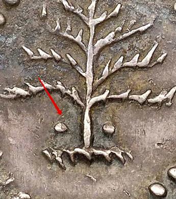 Silver III Pence Pine Tree 1652 KM# 12 identifier photo title:
