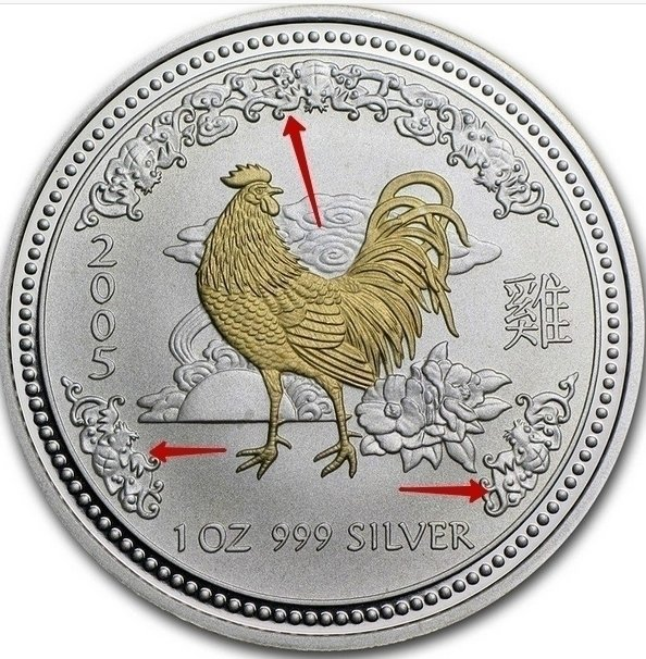 """Illustration of the specifics of the 1 Oz Silver 1 Dollar """"Lunar Rooster (Gilded)"""" 2005 KM# 695a"""