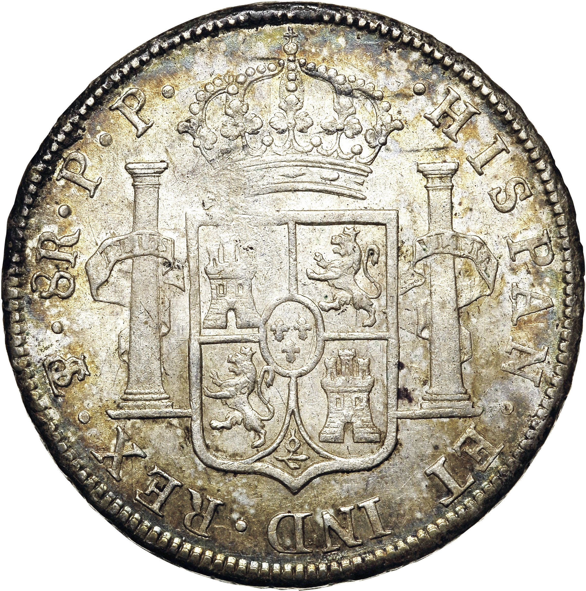 "Illustration of the specifics of the Silver 5 Shillings (1 Crown) ""Holey Dollar"" 1813 KM# 2.3"