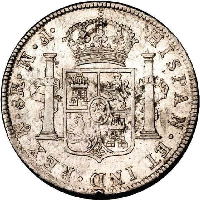 "Illustration of the specifics of the Silver 5 Shillings ""Holey Dollar"" 1813 KM# 2.6"