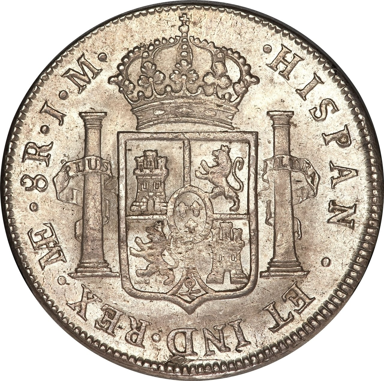 "Illustration of the specifics of the Silver 5 Shillings ""Holey Dollar"" 1813 KM# 2.11"