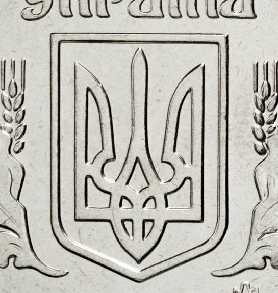 "Illustration of the specifics of the 5 Kopeks ""5 Kopiyok"" 2001 - 2018 KM# 7.2"