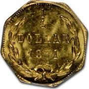 USA 1/4 Dollar Liberty (Octagonal) 1871 KM# 1.11 1/4 DOLLAR 1871 coin reverse
