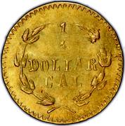 USA 1/4 Dollar Small Indian Head (Round) 1875 KM# 6.3 1/4 DOLLAR coin reverse