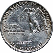 USA Half Dollar Stone Mountain Memorial 1925 KM# 157 UNITED STATES OF AMERICA LIBERTY HALF DOLLAR MEMORIAL TOTHE VALOR OF THE SOLDIER OF THE SOUTH E PLURIBUS UNUM coin reverse