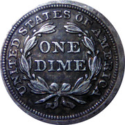 USA One Dime Seated Liberty 1845 KM# 63.2 UNITED STATES OF AMERICA ONE DIME coin reverse