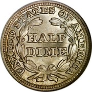 USA Half Dime Seated Liberty 1849 KM# 62.2 UNITED STATES OF AMERICA HALF DIME coin reverse