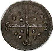 UK 1/2 Penny (1601) Sixth Coinage (1601-02). KM# 1 Pre-Decimal coinage coin reverse
