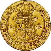 UK Pound Elizabeth I (1601) Sixth Issue. KM# D7 1:SCVIVM∙FIDEI∙PROTEGET∙EAM∙ E R coin reverse