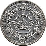UK Crown George V 1933 KM# 836 ∙FID∙ ∙DEF∙ ∙IND∙ ∙IMP∙ *YEAR* ∙CROWN∙ coin reverse