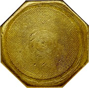 USA Fifty Dolls 1851 KM# 31.2a Dunbar & Company - coin reverse