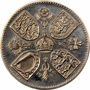 UK Five Shillings British Exhibition in New York 1960 Proof like KM# 909 19 60 EF CT coin reverse