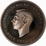 UK Five Shillings Festival of Britain 1951 Proof KM# 880 GEORGIVS VI D:G:BR:OMN:REX F:D: FIVE SHILLINGS coin obverse