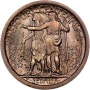 USA Half Dollar Missouri Centennial 1921 KM# 149.1 MISSOURI • CENTENNIAL • SEDALIA • coin reverse