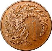 New Zealand 1 Cent Elizabeth II (3rd portrait) 1987 (l) Sets only KM# 58 1 JB coin reverse