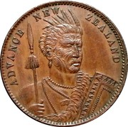 New Zealand 1 Penny Milner & Thompson - Christchurch 1857 KM# Tn49 ADVANCE NEW ZEALAND coin reverse