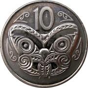 New Zealand 10 Cents Elizabeth II 2003 (c) Sets only KM# 117 10 J B coin reverse