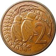 New Zealand 2 Cents Elizabeth II (3rd portrait) 1987 (l) Sets only KM# 59 2 JB coin reverse