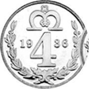 UK 4 Pence The King Edward VIII Maundy Pattern 2016 1936 4 coin reverse