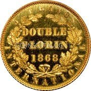 UK 4 Shillings (2 Florins) Pattern 1868  Proof Pattern KM# Pn115 5 FRANCS DOUBLE FLORIN 1868 INTERNATIONAL coin reverse