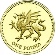UK One Pound Dragon of Wales 1995 Proof KM# 969 ONE POUND coin reverse