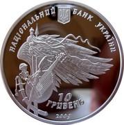 Ukraine 10 Hryven Battle of Konotop 2009 Proof KM# 560 НАЦІОНАЛЬНИЙ БАНК УКРАЇНИ 10 ГРИВЕНЬ 2010 coin obverse