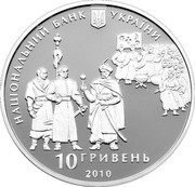 Ukraine 10 Hryven Constitution of Pylyp Orlyk 2010 Proof KM# 570 НАЦІОНАЛЬНИЙ БАНК УКРАЇНИ 10 ГРИВЕНЬ 2010 coin obverse
