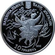 Ukraine 10 Hryven Hopak 2011 Proof KM# 628 НАЦІОНАЛЬНИЙ БАНК УКРАЇНИ 10 ГРИВЕНЬ 2011 coin obverse