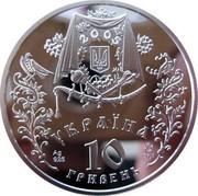 Ukraine 10 Hryven The Protection of the Virgin 2005 Proof KM# 367 2005 УКРАЇНА AG 925 31.1 10 ГРИВЕНЬ coin obverse