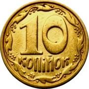 Ukraine 10 Kopiyok 6 berries without mintmark 1992 KM# 1.2 10 КОПІЙОК coin reverse