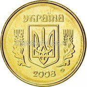 Ukraine 10 Kopiyok With mintmark 2008 Prooflike KM# 1.1b УКРАЇНА coin obverse
