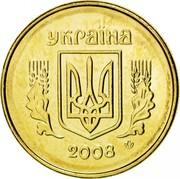Ukraine 10 Kopiyok With mintmark 2008 Prooflike KM# 1.1b УКРАЇНА coin obverse