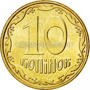Ukraine 10 Kopiyok With mintmark 2008 Prooflike KM# 1.1b 10 КОПІЙОК coin reverse