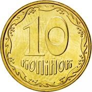 Ukraine 10 Kopiyok With mintmark 2008 Prooflike KM# 1.1b 10 КОПІЙОК coin reverse