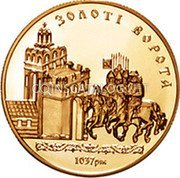 Ukraine 100 Hryven 2004 Proof KM# 345 Reform Coinage coin reverse