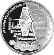 Ukraine 100 Hryven 2006 Proof KM# 414 Reform Coinage coin reverse