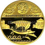 Ukraine 100 Hryven 2010 Proof KM# 597 Reform Coinage coin reverse