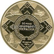 Ukraine 100 Hryven 2011 Proof KM# 630 Reform Coinage coin reverse