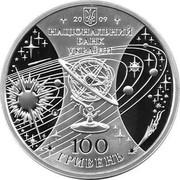 Ukraine 100 Hryven Astronomy International Year 2009 Proof KM# 558 20 09 НАЦІОНАЛЬНИЙ БАНК УКРАІНИ 100 ГРИВЕНЬ coin obverse
