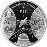 Ukraine 100 Hryven Astronomy International Year 2009 Proof KM# 558 МІЖНАРОДНИЙ РІК АСТРОНОМІЇ coin reverse