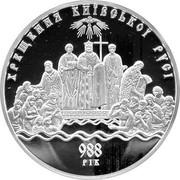 Ukraine 100 Hryven Christianization of Kievan Rus 2008 Proof KM# 527 ХРЕЩЕННЯ КИЇВСЬКОЇ РУСІ 988 РІК coin reverse
