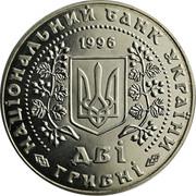 Ukraine 2 Hryvni Coins of Ukraine Depictions Kopiyka 1996 Prooflike KM# 30 НАЦІОНАЛЬНИЙ БАНК УКРАЇНИ 1996 ДВІ ГРИВНІ coin obverse