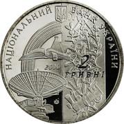 Ukraine 2 Hryvni Kharkiv Polytechnic Institute 2010 KM# 583 НАЦІОНАЛЬНИЙ БАНК УКРАЇНИ 2 ГРИВНІ 2010 coin obverse