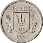 Ukraine 2 Kopiyky 2 Kopiyki 1994 KM# 4a УКРАЇНА coin obverse