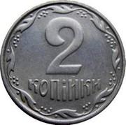 Ukraine 2 Kopiyky 2 Kopiyki (with mintmark) 2003 KM# 4b 2 КОПІЙКИ coin reverse