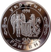 Ukraine 20 Hryven The Liberation War Middle 17th Century Cossack Age 1998 Proof KM# 58 УКРАЇНА 20 ГРИВЕНЬ 1998 AG 925 coin obverse